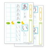 Hiragana Practice Sheets   Hiragana Mama
