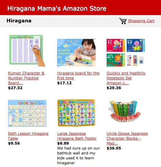 Hiragana Handwriting: Hiragana Practice Sheets