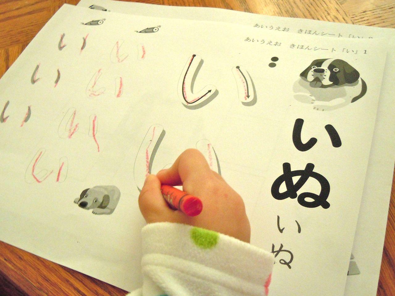 Printable Hiragana Mama – Hiragana Worksheets