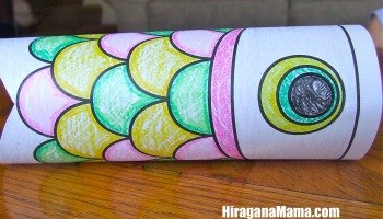 2013 Koinobori Crafts Hiragana Mama