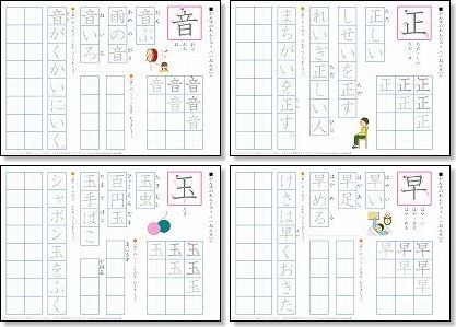 kanji practice sheets hiragana mama. Black Bedroom Furniture Sets. Home Design Ideas