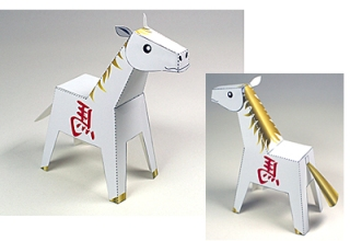 eto-horse