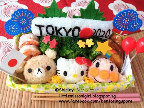 Tokyo Olympic 2020 Bento