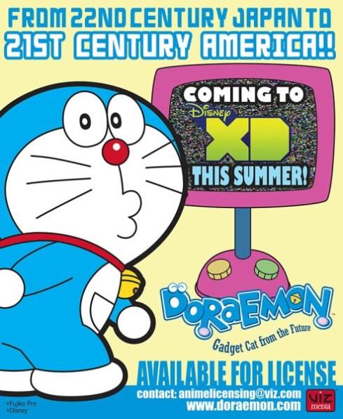 Doraemon_LG