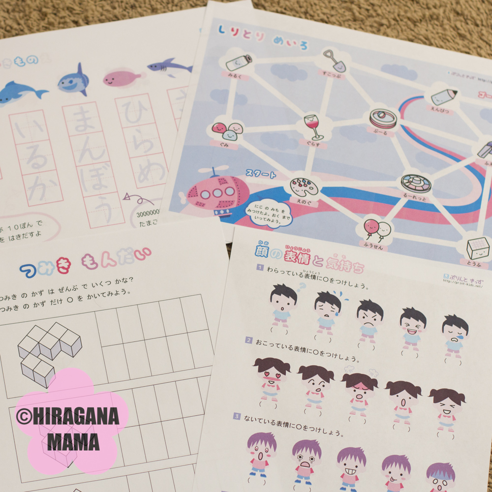 Print Kids (printable Japanese educational worksheets for grades ...