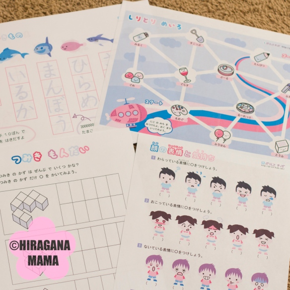 Print Kids (printable Japanese educational worksheets for ...