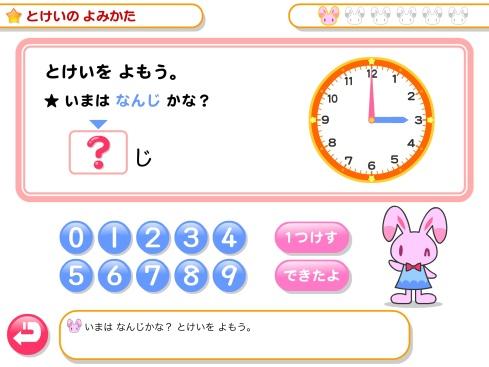 how to say math in japanese hiragana
